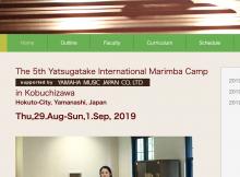 Yatsugatake Marimba Camp 2019