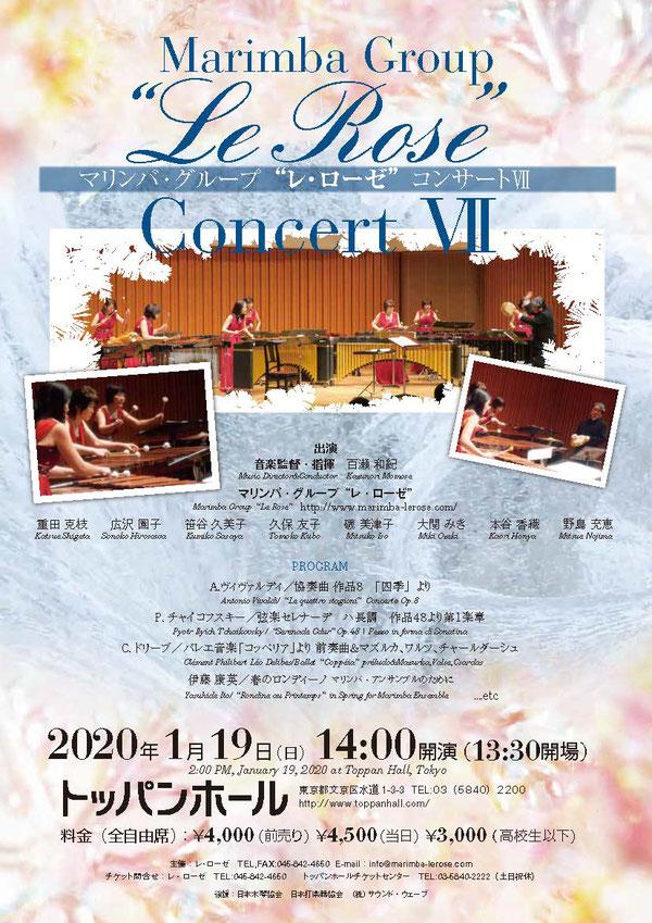 Marimba Group Le Rose Concert
